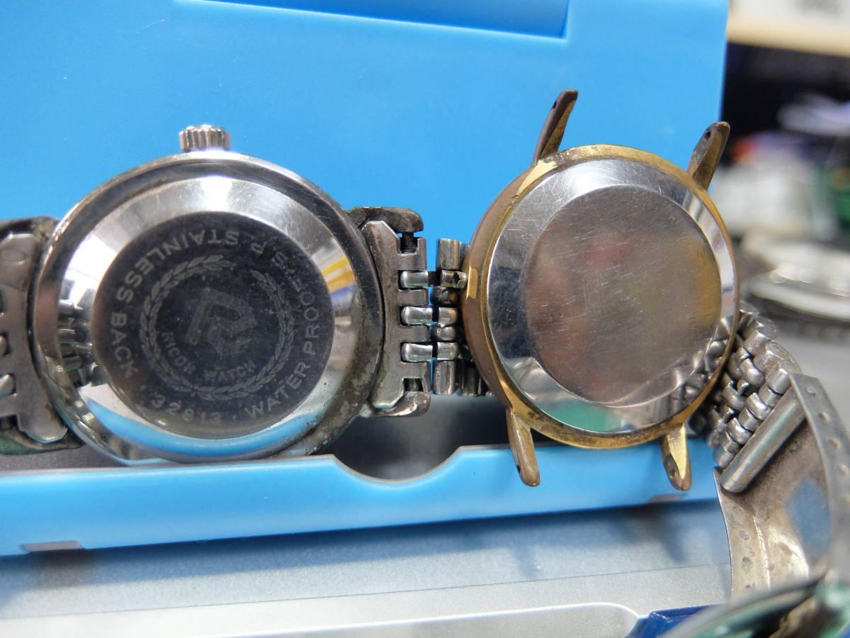 SEIKO CITIZEN RICHO CASIO TIMEX セイコーAGS シチズン ハイライン オートデイター 540 リコー 8ダイナミックワイド カシオデータバンク他_画像5