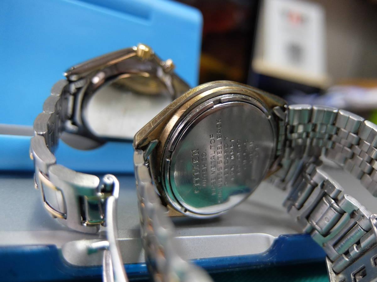 SEIKO CITIZEN RICHO CASIO TIMEX セイコーAGS シチズン ハイライン オートデイター 540 リコー 8ダイナミックワイド カシオデータバンク他_画像7