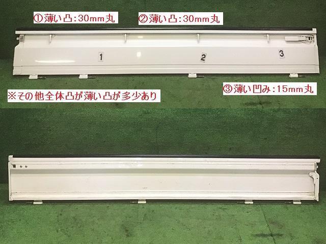 【送料無料】DA16T キャリイ 純正 右 アオリ 荷台 サイドパネル 26U/白 67100-82M00 NT100クリッパー/スクラム/ミニキャブ_画像2