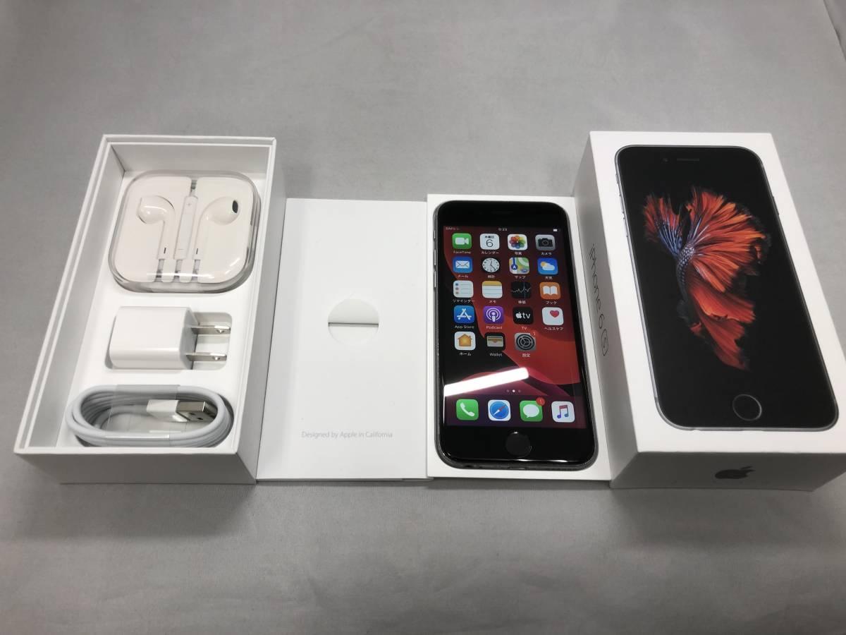 ソフトバンク iPhone6S 128GB スペースグレー 利用制限〇_画像10