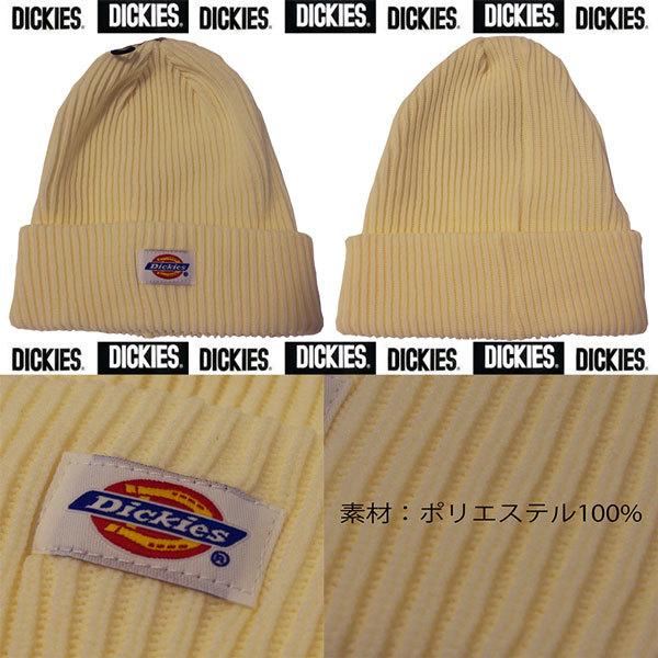 ディッキーズ Dickies ニットキャップ ビーニー キャップ ニット ワッチ 帽子 メンズ レディース ユニセックス ホワイト 033