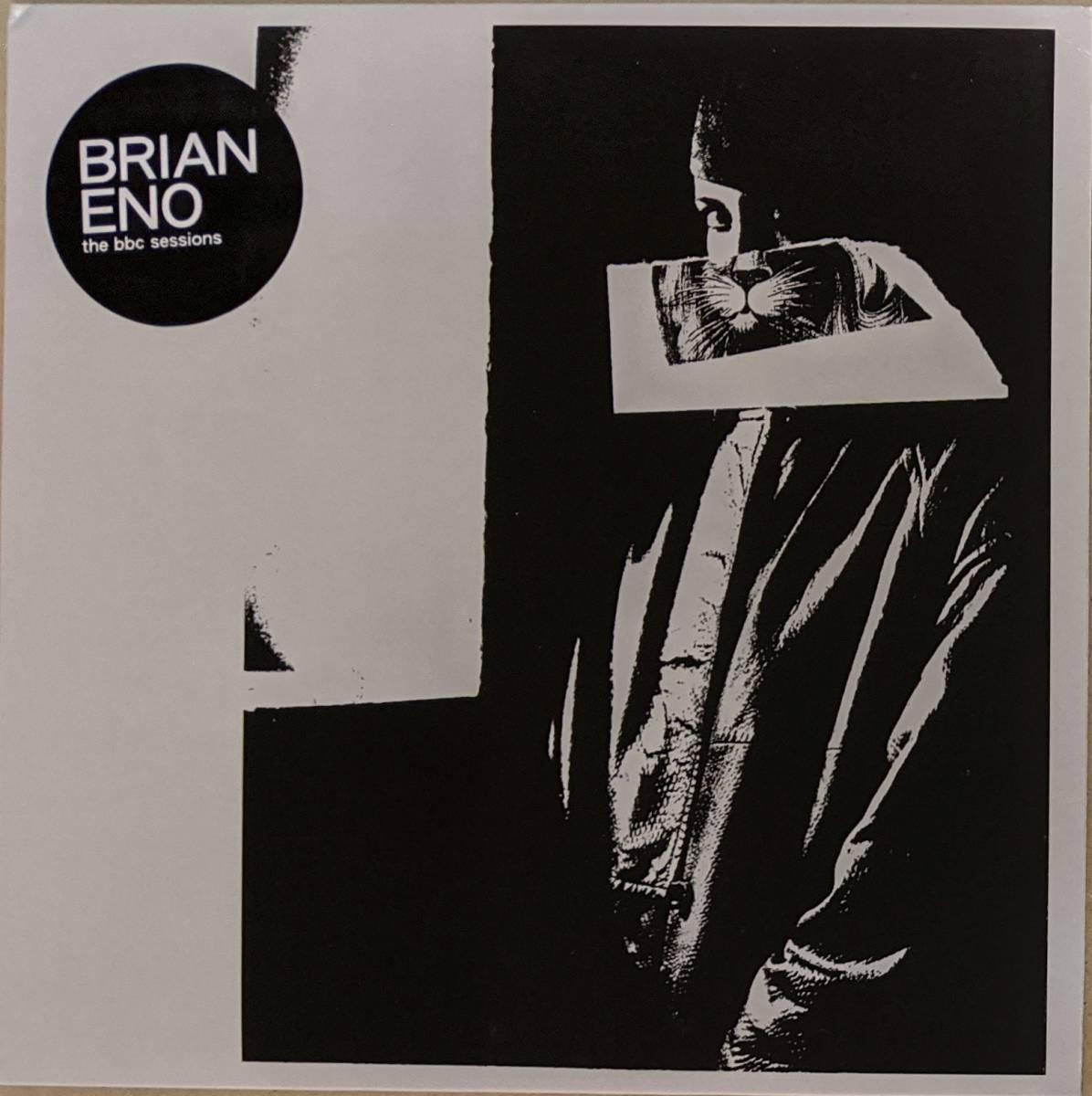 Brian Eno - The BBC Sessions 限定アナログ・レコード