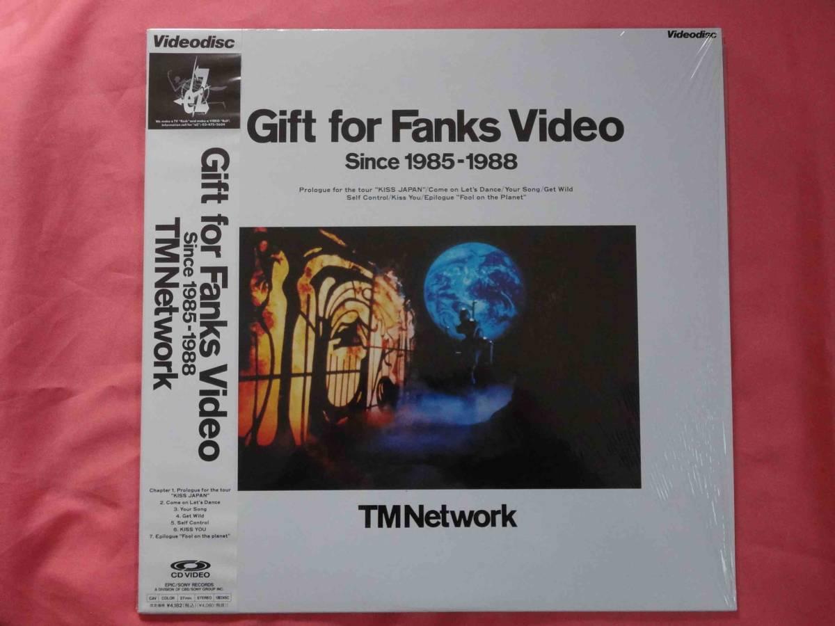 TM NETWORK GIFT FOR FANKS VIDEO Since 1985-1988 中古LD