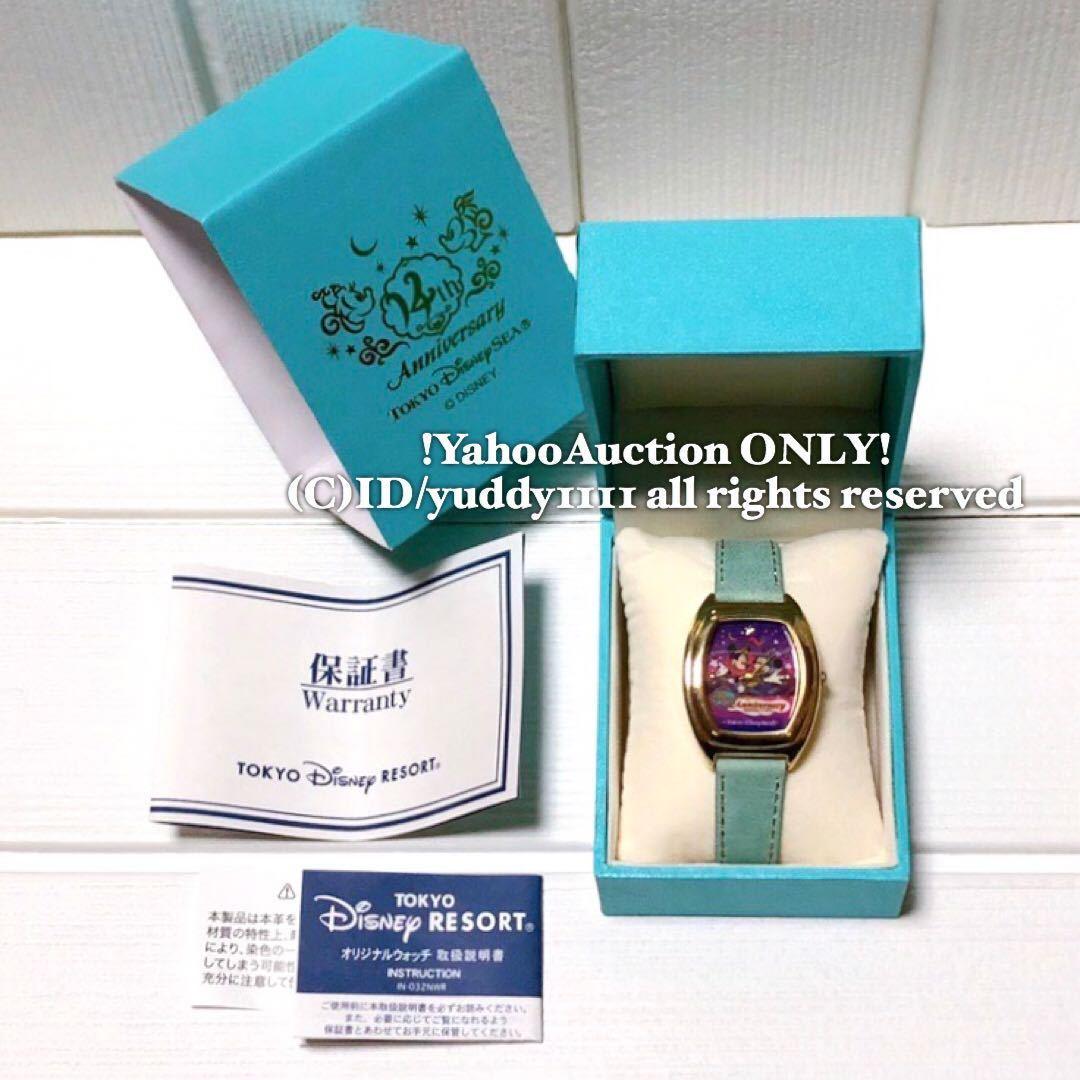 新品 付属品完備 TDS ディズニーシー 14周年 限定 アラビアンコースト ミッキー&ミニー 腕時計 2015年 匿名配送 即決_画像4