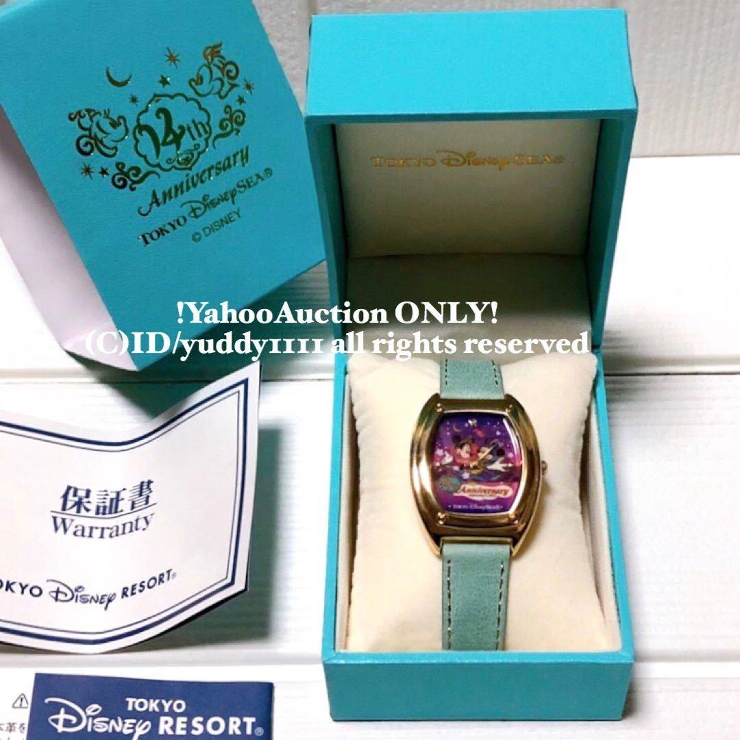 新品 付属品完備 TDS ディズニーシー 14周年 限定 アラビアンコースト ミッキー&ミニー 腕時計 2015年 匿名配送 即決_画像1