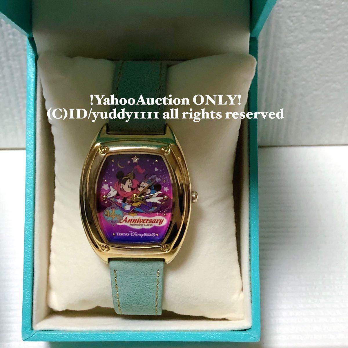 新品 付属品完備 TDS ディズニーシー 14周年 限定 アラビアンコースト ミッキー&ミニー 腕時計 2015年 匿名配送 即決_画像5