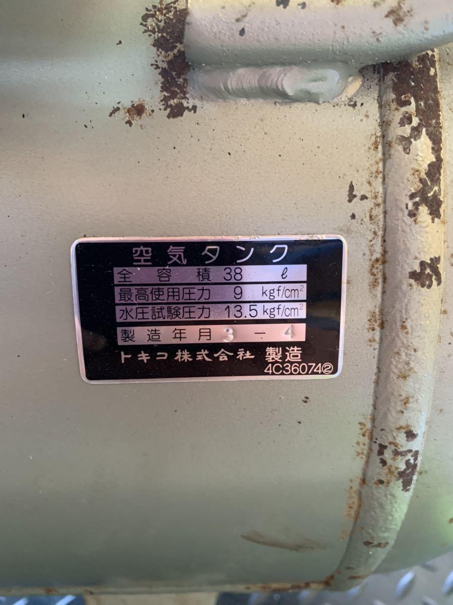 日立 エアーコンプレッサー 最終値下げ 日立ベビコン _画像6