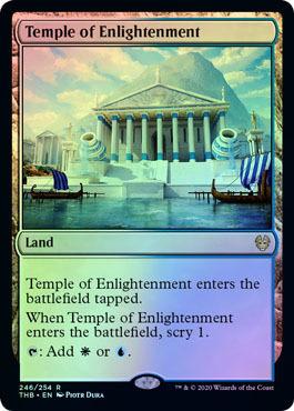 え土Foil 啓蒙の神殿 1枚(4枚在庫s 英 良品 THB)/Temple of Enlightenment(MTG /テーロス還魂記/Theros Beyond Death/)_画像1