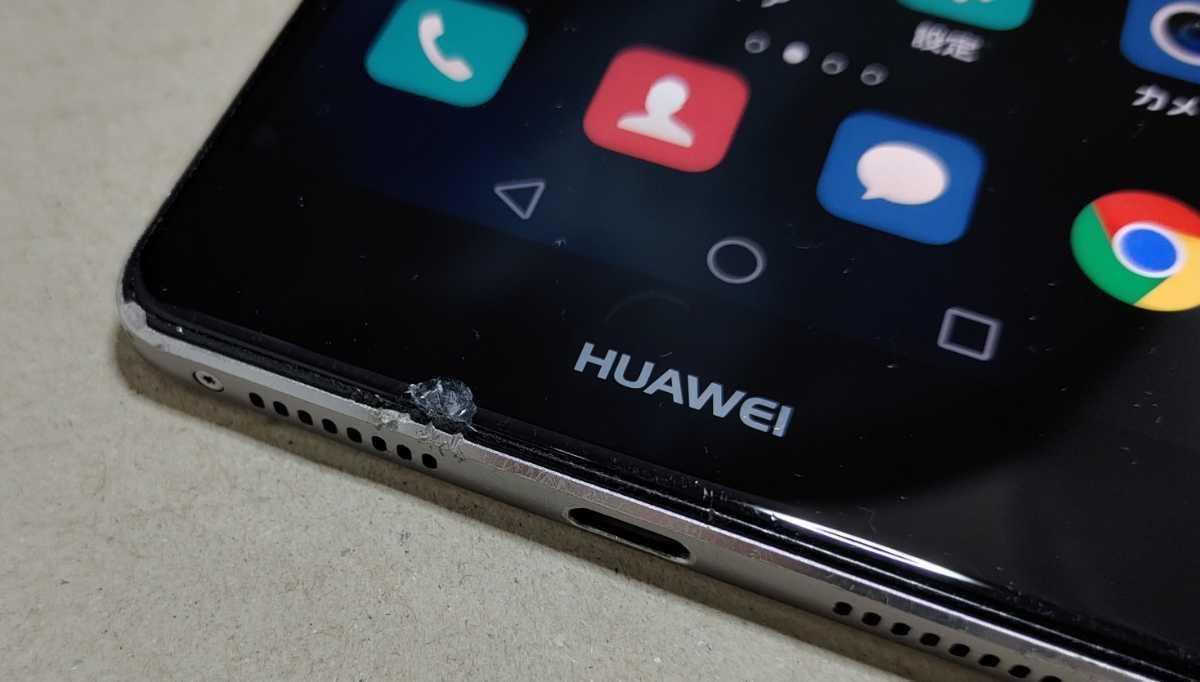 SIMフリースマートフォン HUAWEI Mate S 中古品 難あり品 動作可 Androidバージョン5.1.1 送料198円~ 各種発送対応 ファーウェイ CRR-L09_画像6