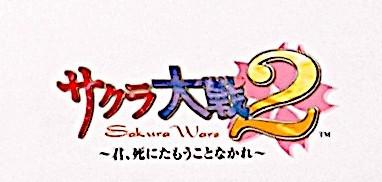 [Not Displayed New][Delivery Free]1998SEGA Sakura Wars2 Original Picture&Document Collection A2Poster(Hidenori Matsubara)[tag2202]_画像10