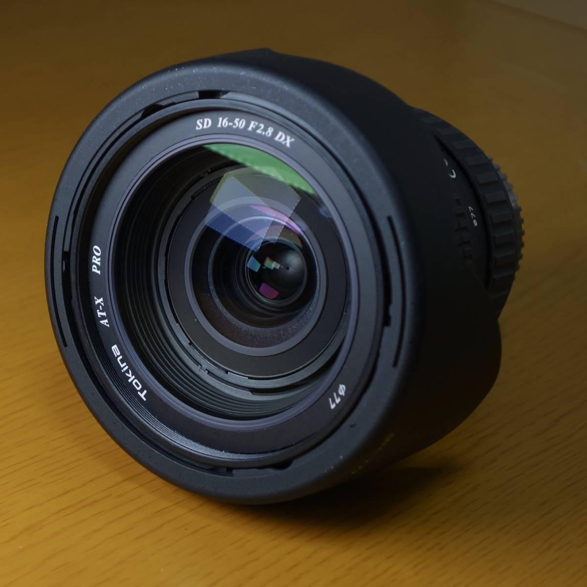 TOKINA AT-X 165 PRO DX 16-50mm F2.8 NIKON用 美品 トキナー