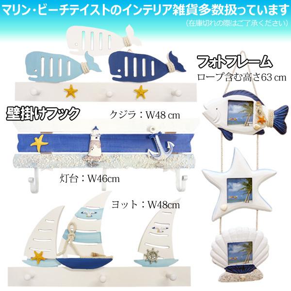 壁掛けフォトフレーム 3連 マリンモチーフ 写真立て 8×8cm 魚 貝殻/23к_画像7
