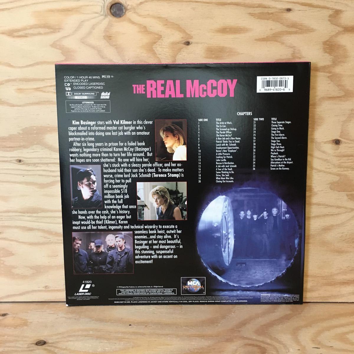 ◎3FJJD-200218 レア[THE REAL McCOY]LD レーザーディスク KIM BASINGER RUSSELL MULCAHY_画像2