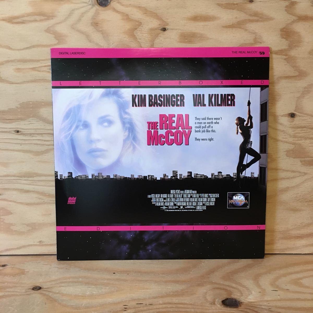 ◎3FJJD-200218 レア[THE REAL McCOY]LD レーザーディスク KIM BASINGER RUSSELL MULCAHY_画像1