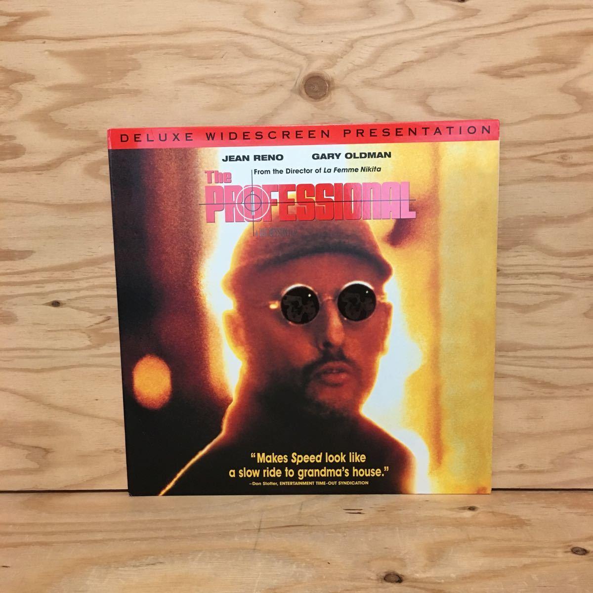 ◎Y3FIIA-200221 レア[THE PROFESSIONAL 輸入盤]LD レーザーディスク JEAN RENO LUC BESSON ワイドスクリーン_画像1