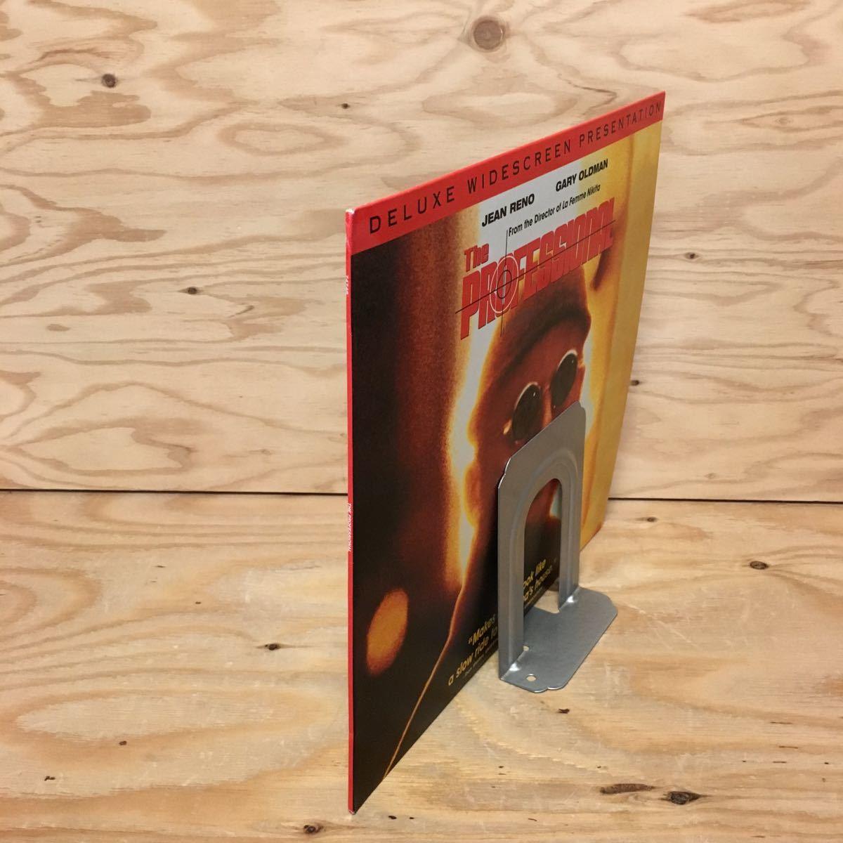 ◎Y3FIIA-200221 レア[THE PROFESSIONAL 輸入盤]LD レーザーディスク JEAN RENO LUC BESSON ワイドスクリーン_画像3