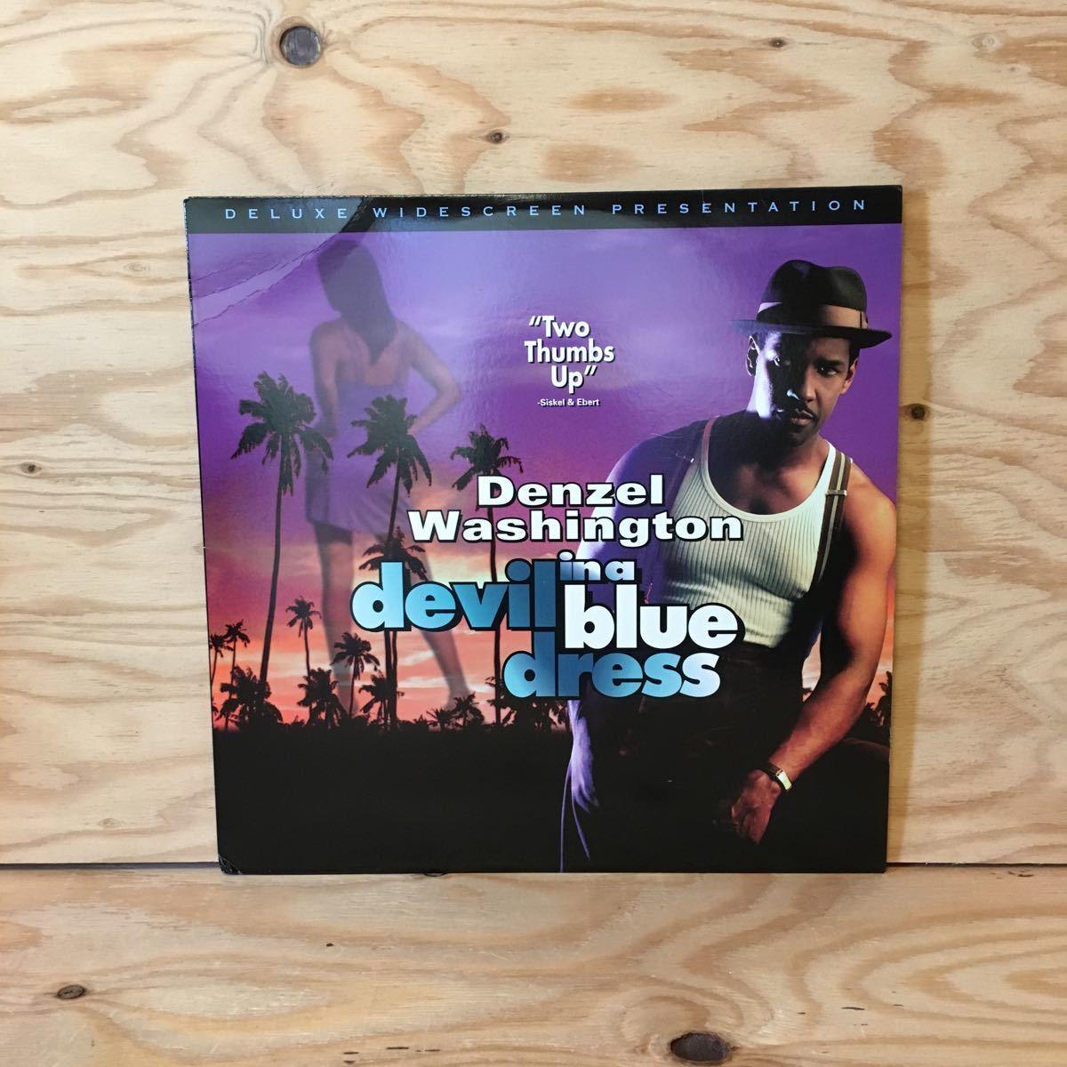 ◎Y3FJJC-200225 レア[DEVIL IN A BLUE DRESS 輸入盤]LD レーザーディスク DENZEL WASHINGTON CARL FRANKLIN_画像1