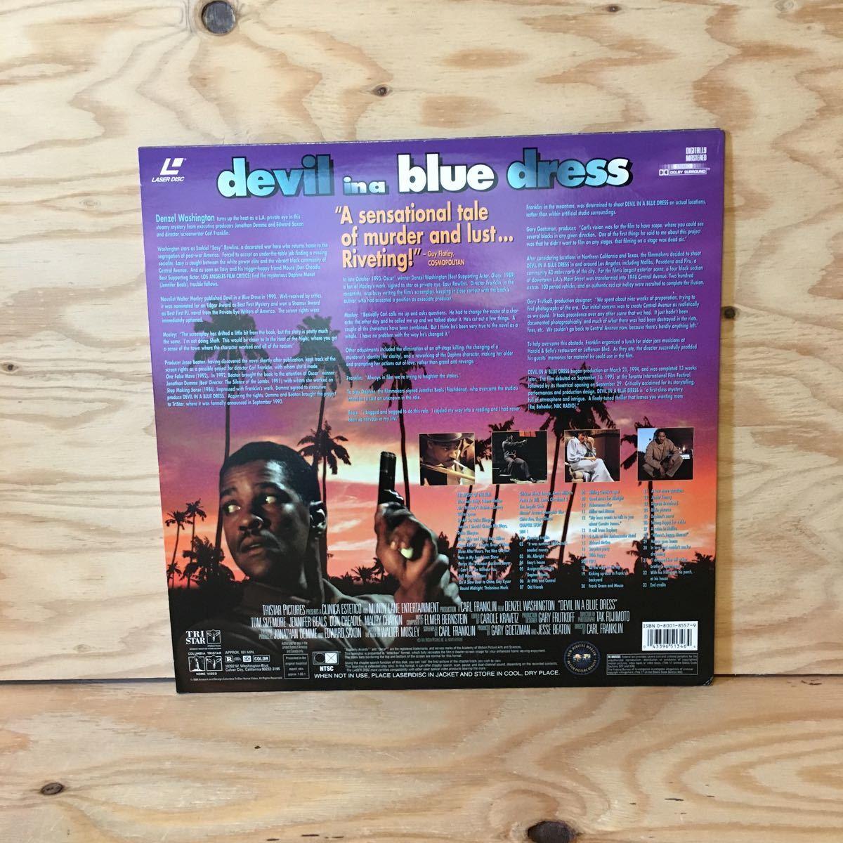 ◎Y3FJJC-200225 レア[DEVIL IN A BLUE DRESS 輸入盤]LD レーザーディスク DENZEL WASHINGTON CARL FRANKLIN_画像2