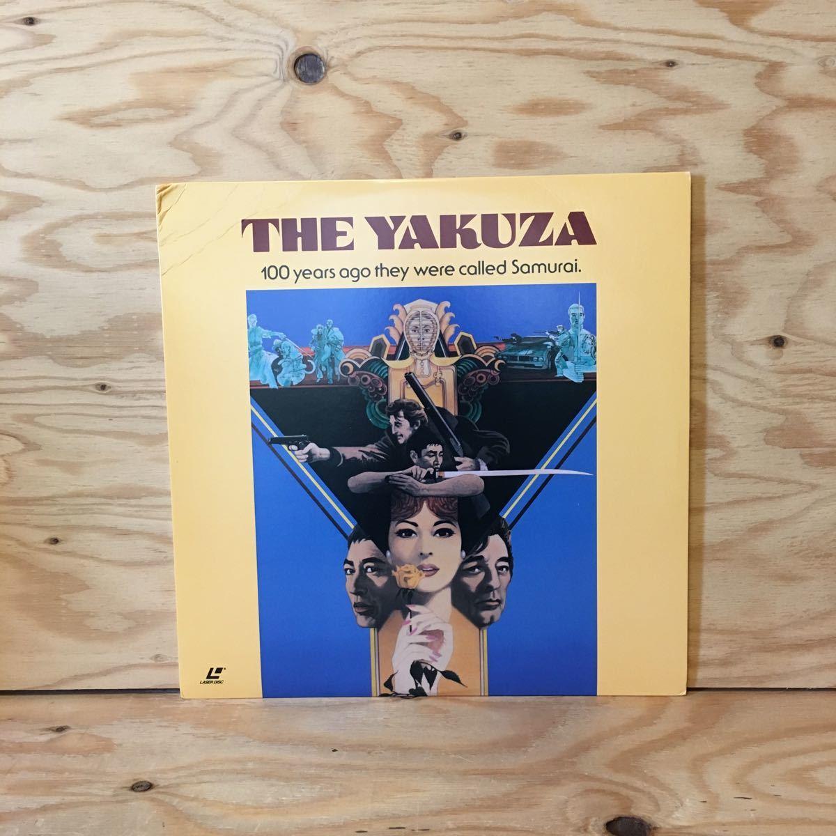 ◎Y3FJJC-200225 レア[THE YAKUZA 輸入盤]LD レーザーディスク 高倉健 SYDNEY POLLACK_画像1