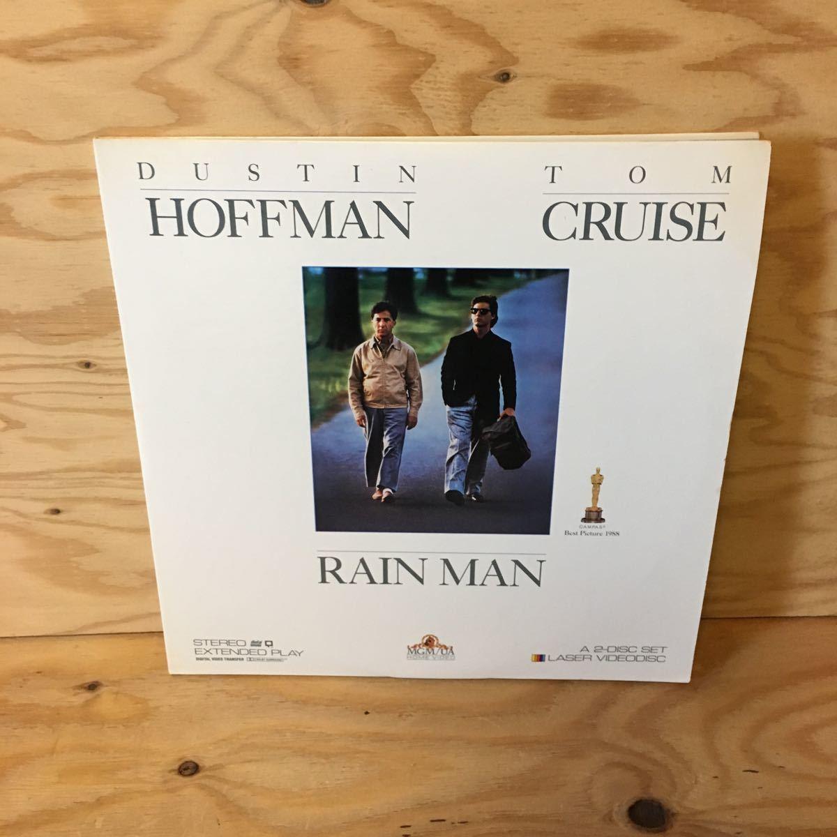 ◎Y3FIIB-200226 レア[RAIN MAN]LD レーザーディスク DUSTIN HOFFMAN BARRY LEVINSON_画像3