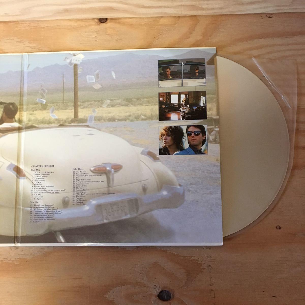 ◎Y3FIIB-200226 レア[RAIN MAN]LD レーザーディスク DUSTIN HOFFMAN BARRY LEVINSON_画像2