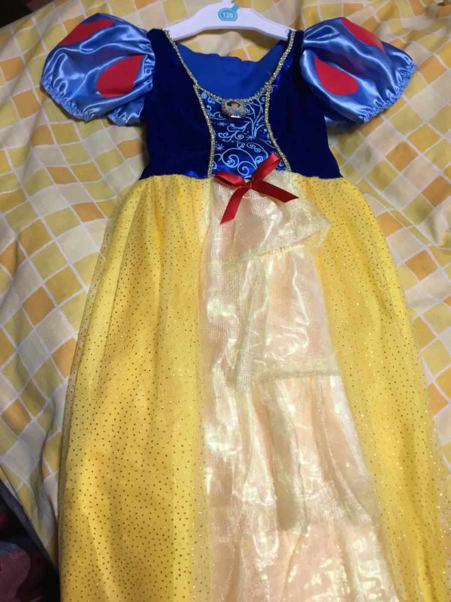 白雪姫 ドレス ワンピース サイズ90、100、110