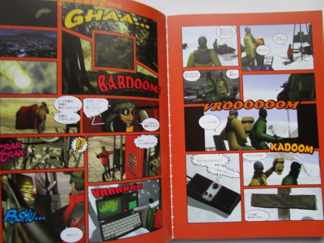 トゥームレイダー3 オフィシャルガイド (The PlayStation BOOKS)