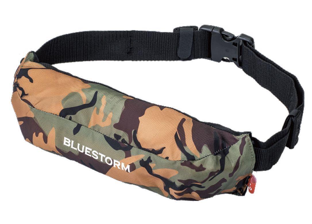 BLUE STORM ブルーストーム BSJ-9320RS 膨脹式ライフジャケット 水感知機能付 レールシステム ウエストベルトモデル Type A 新品