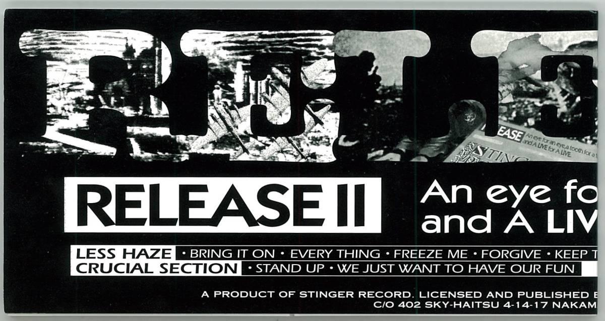 V.A / RELEASE Ⅱ シングルCD  屍 Less Haze 他   検キー GAUZE LIP CREAM GHOUL COMES CLAY MOBS S.O.B OUTO GASTUNK_画像1