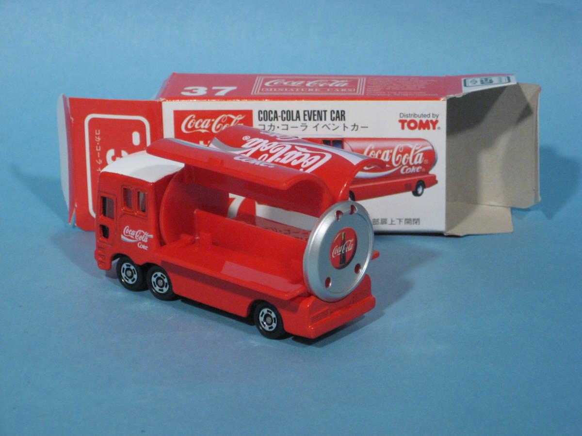トミー トミカ 赤箱 No37-4 コカ・コーラ イベントカー 中国製 TOMY TOMICA No37-4 COCA-COLA EVENT CAR Red Box (中古・新同美品)_後部扉が開閉できます。
