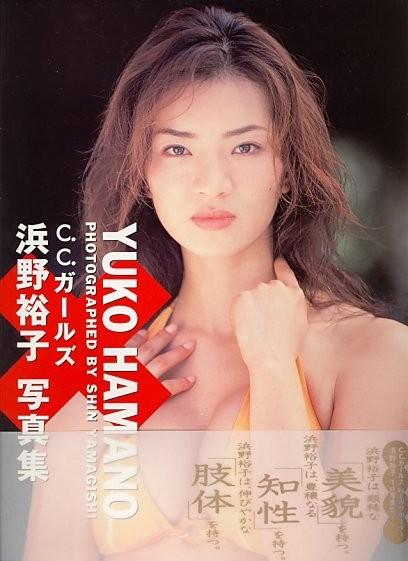 YUKO HAMANO[浜野裕子(C.C.ガールズ)(モデル)][ゆうパケット送料無料](s5831)(SYM-06)_画像1