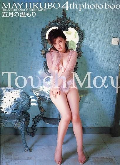 Tovch May(五月の温もり)[飯窪五月(モデル)][ゆうパケット送料無料](s5160)(SYM-06)_画像1