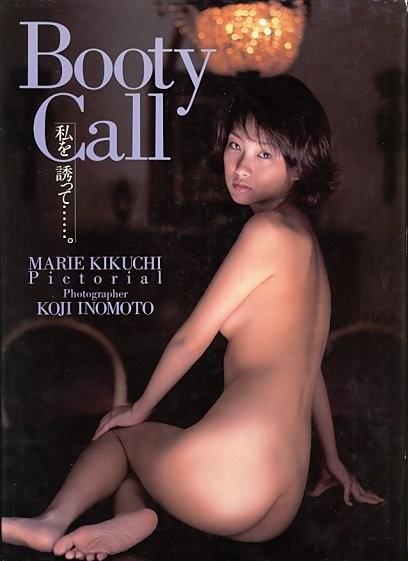 Booty Call(私を誘って……。)[菊池万理江(モデル)][ゆうパケット送料無料](s5330)(SYM-13)_画像1