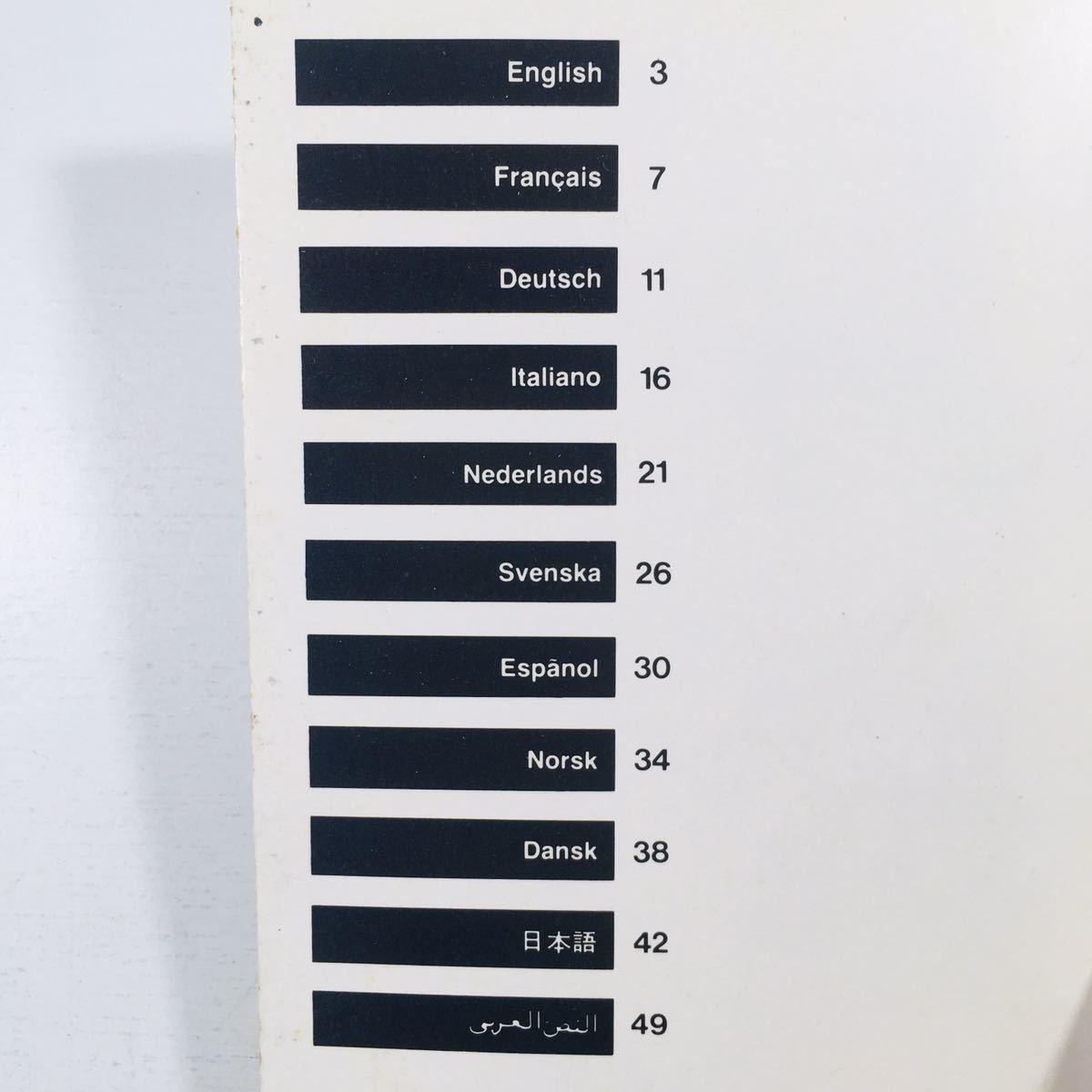 【 説明書 のみ 】 純正 オリジナル polaroid ポラロイド 660 英文 外国語 取扱 使用 レトロ フィルム カメラ レア 当時物 貴重_画像2