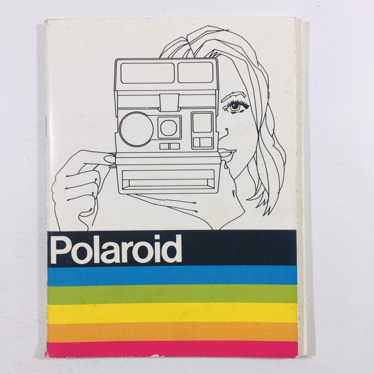 【 説明書 のみ 】 純正 オリジナル polaroid ポラロイド 660 英文 外国語 取扱 使用 レトロ フィルム カメラ レア 当時物 貴重_画像1
