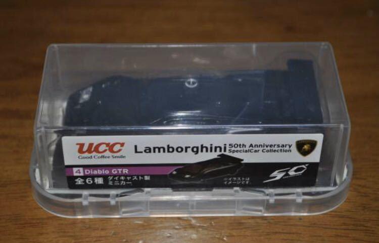 UCC ランボルギーニ 50周年 ミニカー ディアブロ GTR 新品未使用品_画像1