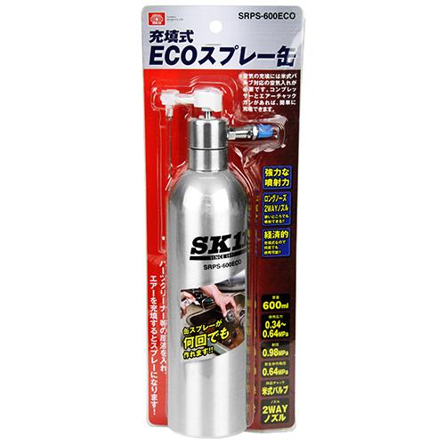 SK11・充填式ECOスプレー缶・SRPS-600ECO・逆さ噴射が可能です。パーツクリーナー等の空き缶がでないので、エコなスプレー缶です。_画像2