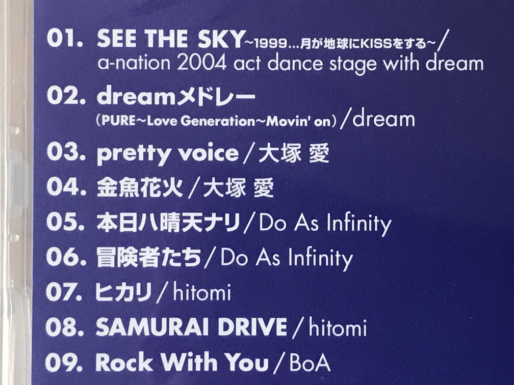 ★DVD a-nation'04 未開封 dream 大塚愛 Do As Infinity hitomi BoA EXILE TRF Every Little Thing 浜崎あゆみ 持田香織