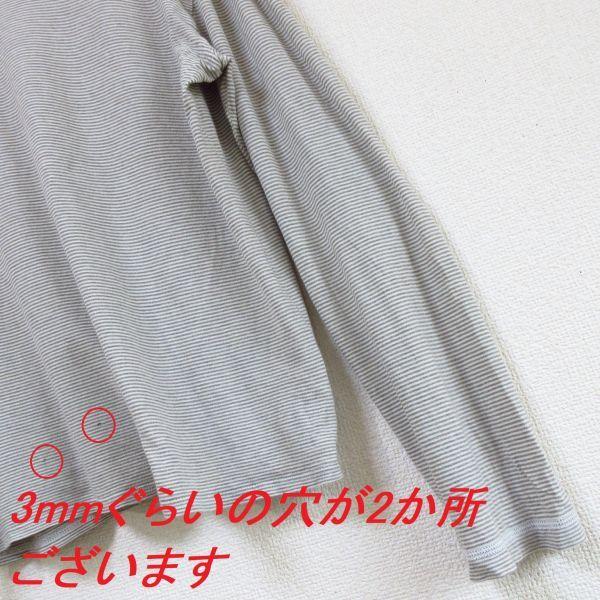 APC アーペーセー 日本製 メンズM 白 × ベージュ ボーダー柄 薄手 長袖カットソー◇Tシャツ ロンT ゆったりシルエット 春夏 即決/A6-22_画像3