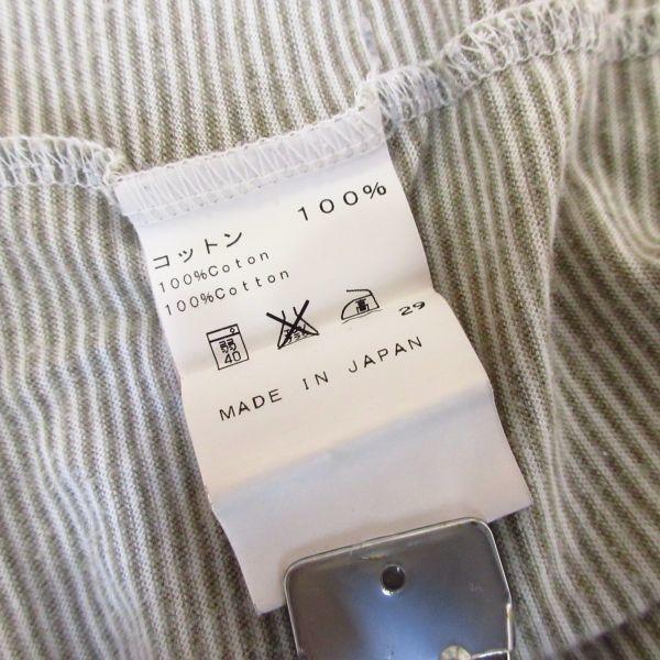 APC アーペーセー 日本製 メンズM 白 × ベージュ ボーダー柄 薄手 長袖カットソー◇Tシャツ ロンT ゆったりシルエット 春夏 即決/A6-22_画像6