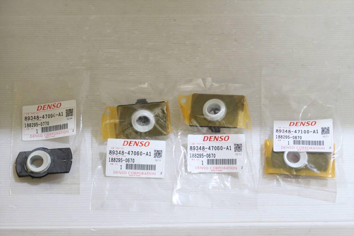 ZVW50 プリウス リア バンパー ソナー/センサー リテーナー ベース 4点 89348-47060-A1(2個) 89348-47090-A1 89348-47100-A1 ZVW51 ZVW55_画像1