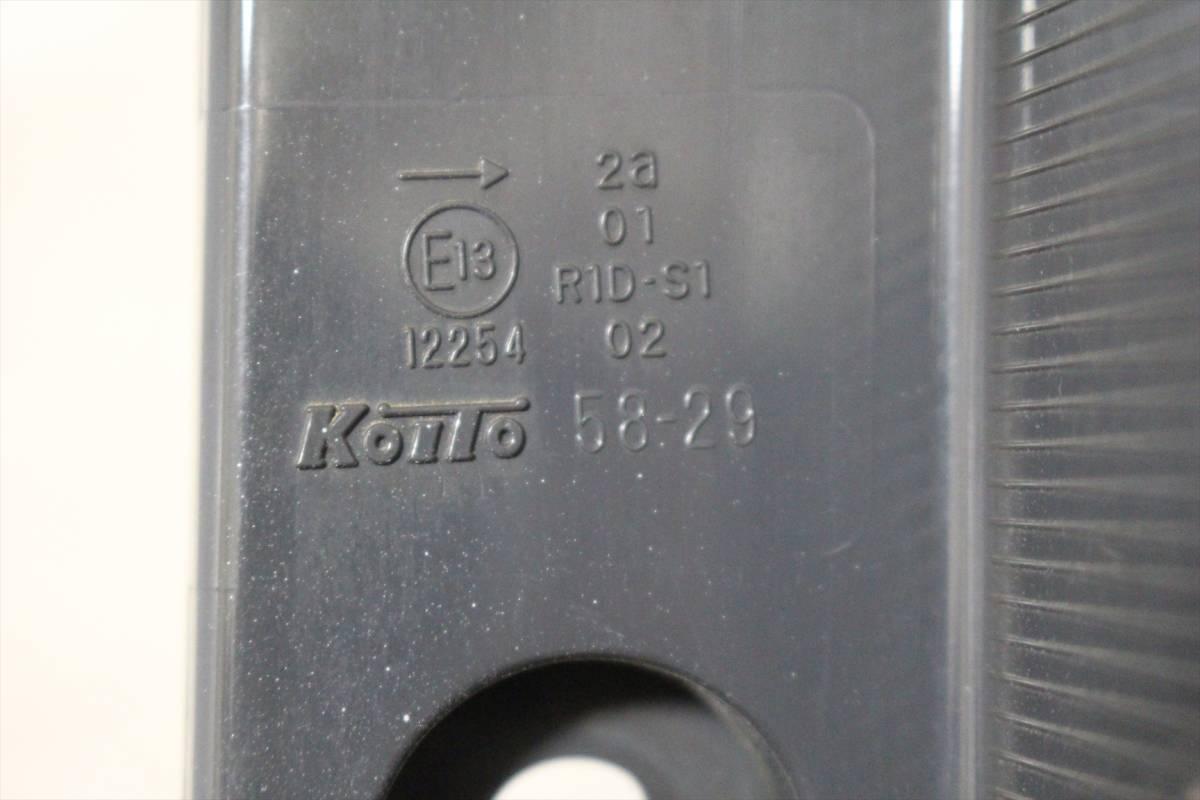 美品/LED点灯OK ANH20 20 ヴェルファイア 純正 右 テール ランプ/ライト/レンズ コーナー/外側 KOITO 58-29 パールホワイト/070 前期/後期_画像10