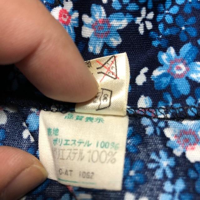 昭和レトロ 70's ヴィンテージ アンティーク小花柄ワンピース 9~11号 ★3 昭和レトロモダン 70年代80年代