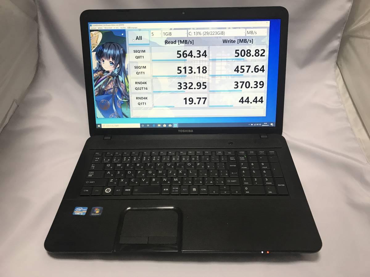 【大画面:17インチ】東芝 Dynabook B372/F  i5 3320M   新品SSD 240GB   8GB   高速WiFi  Win10Pro