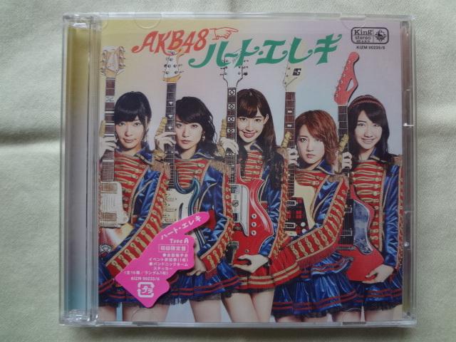 AKB48 CD DVD ハートエレキ Type A 初回限定盤 帯あり_画像1
