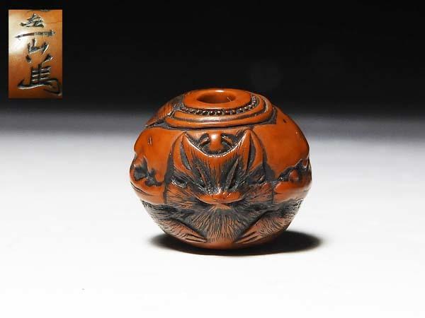 【福】提げ物:実彫ぶんぶく茶釜 左一山