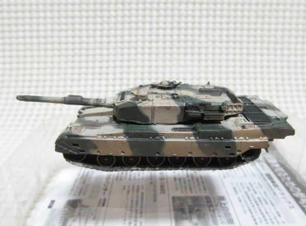 WTM4 陸上自衛隊 90式戦車 冬季迷彩 1/144 タカラ 海洋堂 ワールドタンクミュージアム04_90式戦車・冬季迷彩