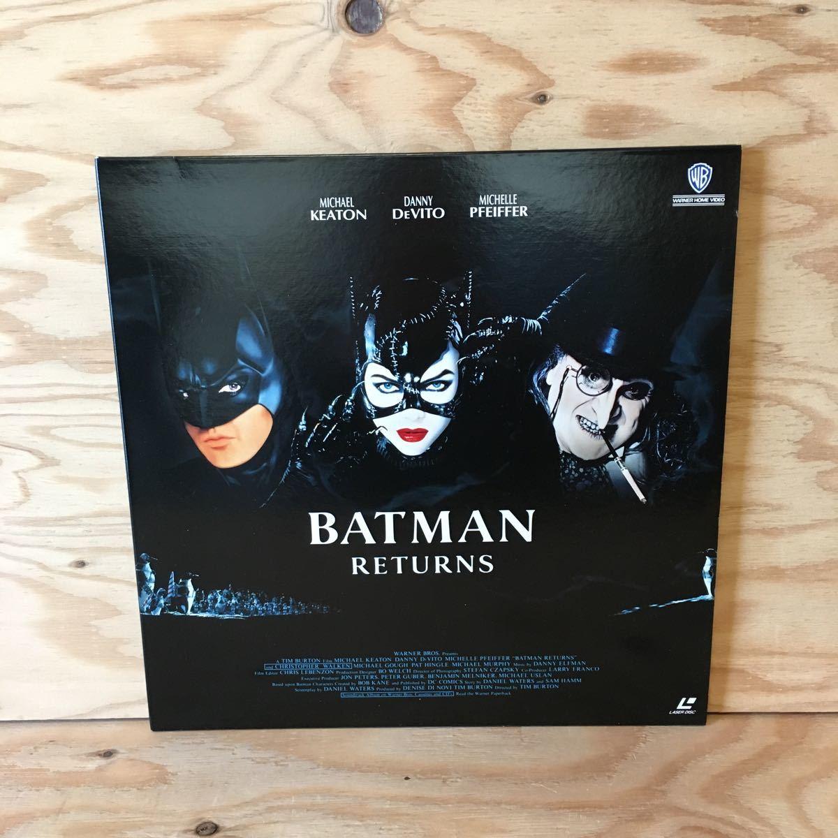 ◎3FAD-200207 レア[バットマン リターンズ BATMAN RETURNS]LD レーザーディスク マイケル・キートン ティム・バートン_画像1