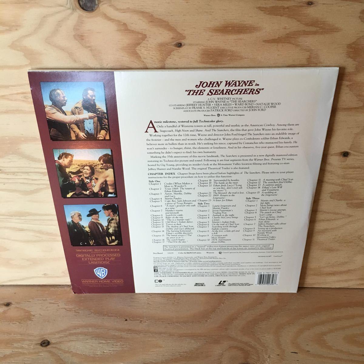 ◎3FJJB-200210 レア[JOHN WAYNE in THE SEARCHERS 輸入盤]LD レーザーディスク JOHN FORD_画像2