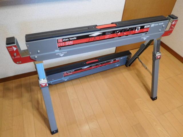 STAX TOOLS 093 ソーホース 2個セット 木工 DIY 工具 作業台